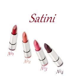 Karaja SATINI - Червило Ref.49, Цветове 1 - 4