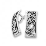 Johanne - Сребърен комплект от четири части без Камъни - Обеци, Висулка, Пръстен и Гривна 8000008-Сребърни бижута
