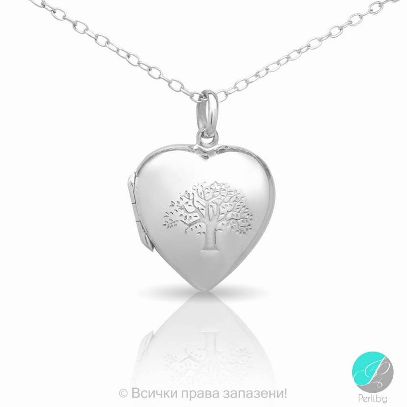 Love - Сребърна висулка Сърце 5470613125-Сребърни бижута