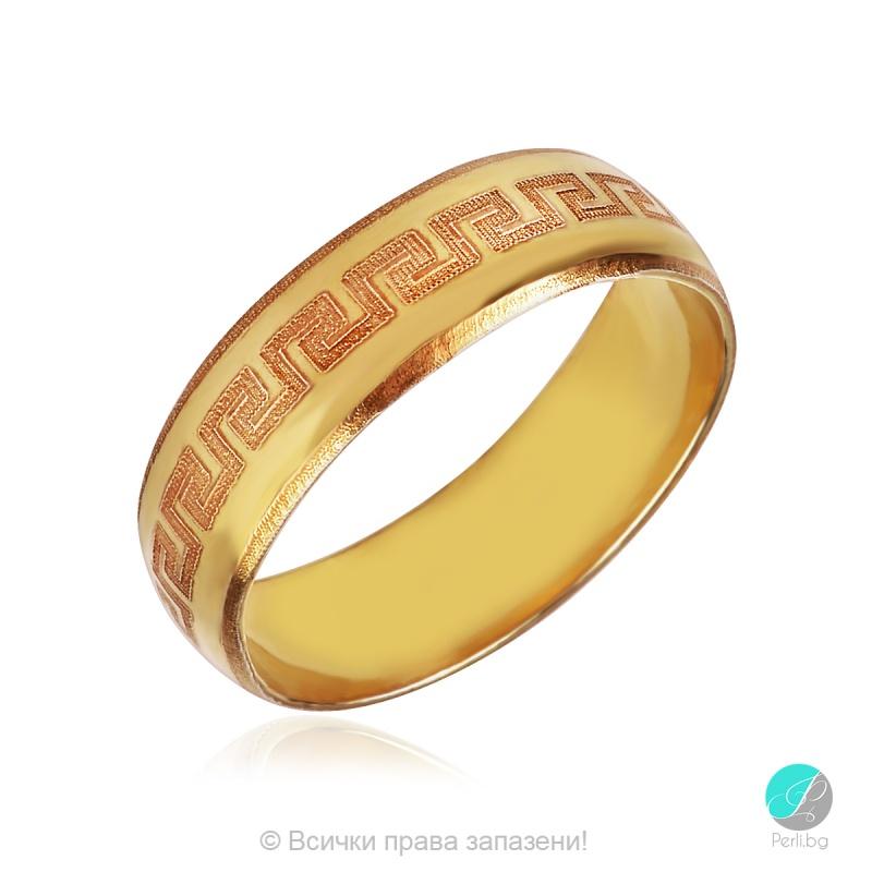 Reality - Брачна халка 5 мм от жълто злато 14к / 585 -Златни бижута