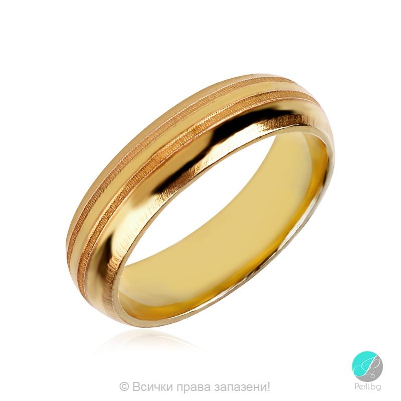 Lovve - Брачна халка 5 мм от жълто злато 14к / 585-Златни бижута