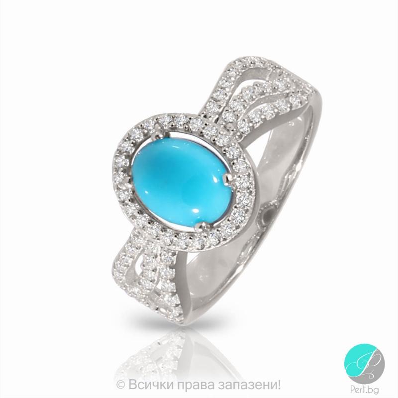 Louie - Сребърен пръстен с Тюркоаз и Циркони 2217S-Естествени камъни