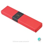 """Gift box - Подаръчна продълговата кутия """"Just for you"""" Box1104-"""