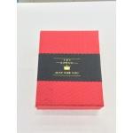 """Gift box - Подаръчна правоъгълна кутийка """"Just for you"""" Box1106-"""