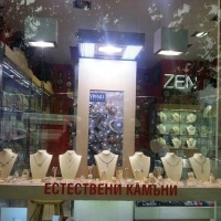 Бижута от сребро и естествени камъни