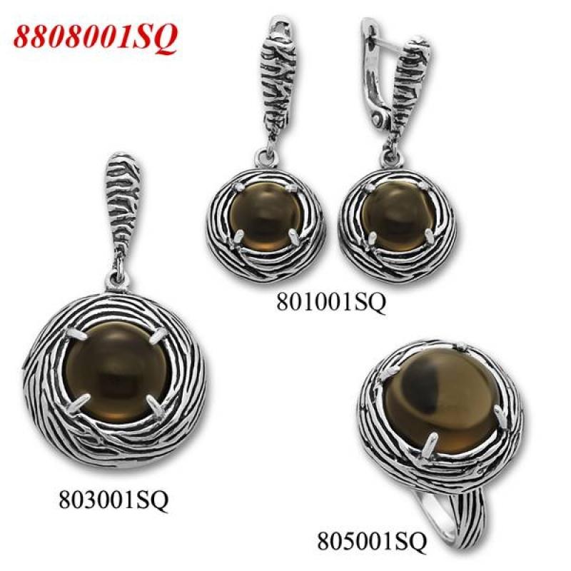 Ricarda - Сребърен комплект от три изделия с Опушен кварц - Пръстен, Обеци и Висулка 8808002SQ -Естествени камъни