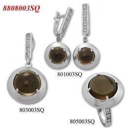 Esperansa - Сребърен комплект от три изделия с Опушен кварц и Циркони - Пръстен, Обеци и Висулка  8808003SQ