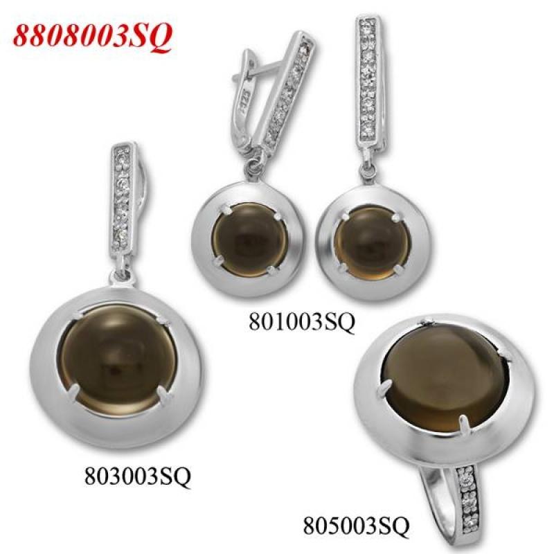 Esperansa - Сребърен комплект от три изделия с Опушен кварц и Циркони - Пръстен, Обеци и Висулка  8808003SQ-Естествени камъни