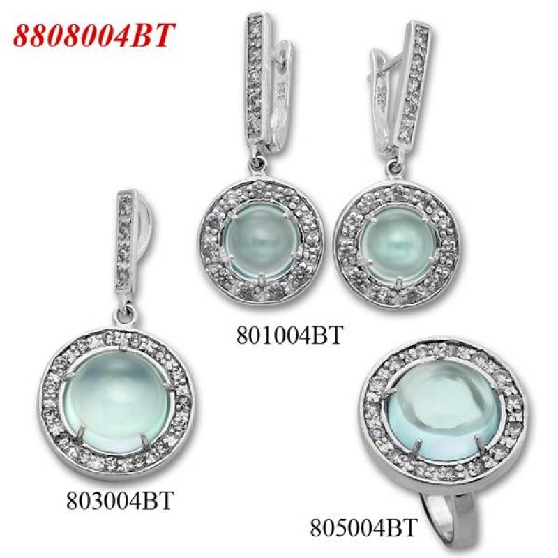 Felice - Сребърен комплект от три изделия с Топаз и Циркони - Пръстен, Обеци и Висулка  8808004BT-Естествени камъни