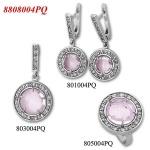Emiliana - Сребърен комплект от три изделия с Розов кварц и Циркони - Пръстен, Обеци и Висулка 8808004PQ-Естествени камъни