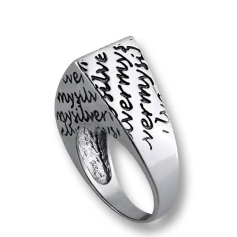 Сребърен пръстен без камък 1515209-Пръстени