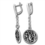 Сребърни обици с Камък 122881-Oбици